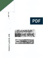 144702789-Ramanujaru-Brahma-Sutra-Bhashya-Kannada.pdf