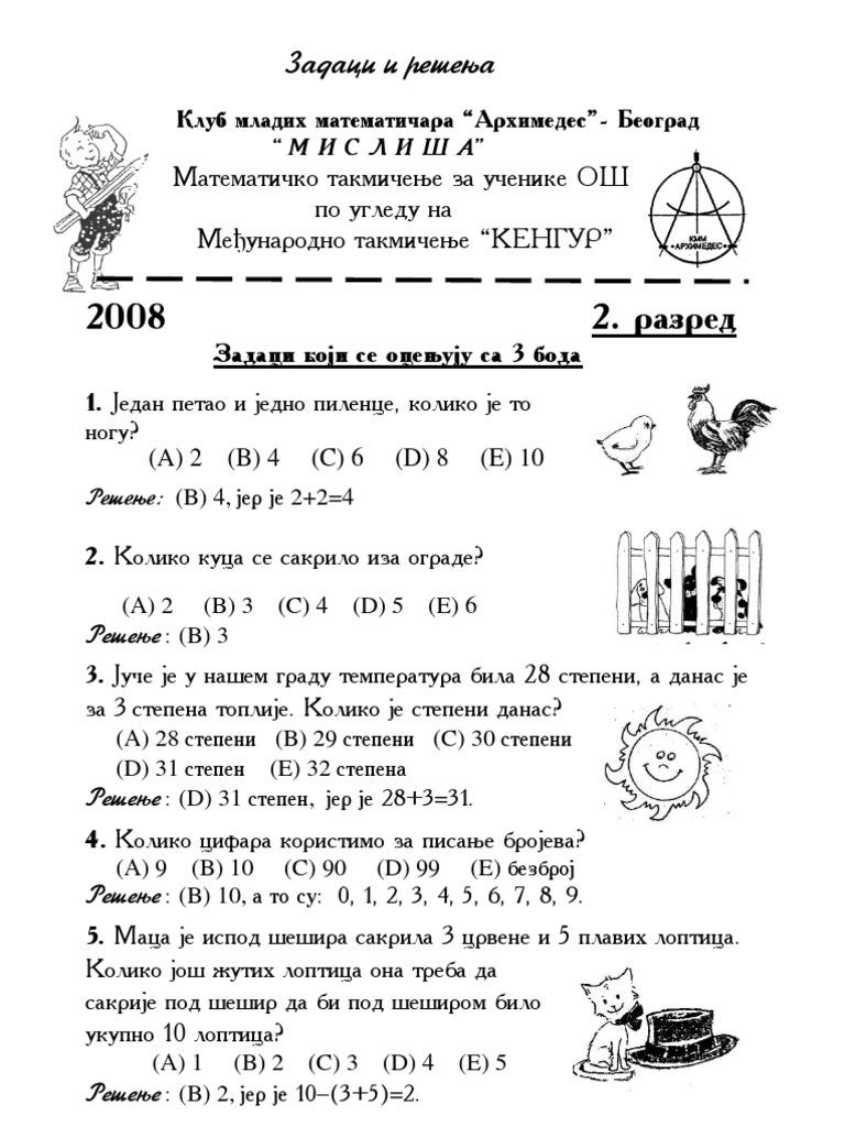 �Z����2_mislisa20082.razredos