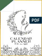 Ramadan Planner'20