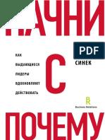 47156117.a4.pdf