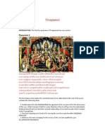 Aandal's Tiruppavai in Englist with explanation