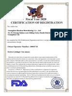 FDA医疗证书_广州华山生物科技有限公司_100647341