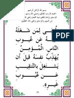fawa2ed manthourah - part1- page30