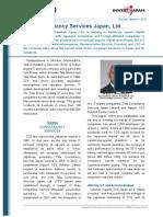 tcs (1).pdf