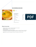 Рецепт Сырный суп с шампиньонами (версия для печати)