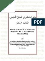 Faraid us-Simtain