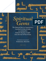 Spiritual Gems - Mystical Commentary ascribed to Jafar al-Sadiq by Farhana Mayer.pdf