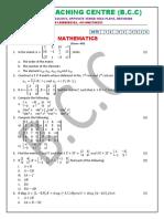 math's matrix cecking