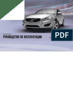 2011-volvo-s60-59805.pdf