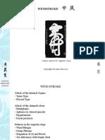 zhong-feng-windstroke.pdf