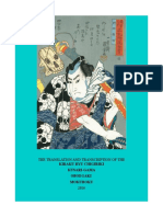 KIRAKU- Densho preklad.pdf