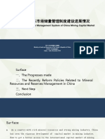12_the_progress_of_reserve_management_system-wangshaobo