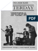 Yesterday_Vchera_Klassicheskaya_gitara_v_populyarn.pdf