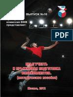 voley.pdf