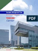 01-VRF-011-01.pdf