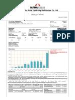 LT E-Bill.pdf