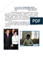 Letter From Daw Aung San Suu Kyi 20.12.2010 (Korea)
