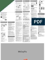 mcgrp.ru-NaKBTLqz.pdf