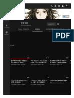 吉俊 安倍 - YouTube.pdf