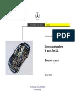 220_2.pdf