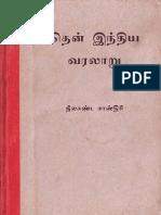 History of SouthIndia-KAN