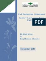 Sanitary Lab new manual