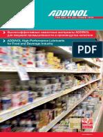 Lebensmittel_Food_industry_RUS-ENG_Russia_022019.pdf