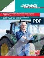 Landwirtschaft_Agriculture-03-2019-RUS-ENG_Russia.pdf