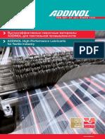 Textilindustrie03_2017__Rus-EngKRSRUS_V4.pdf