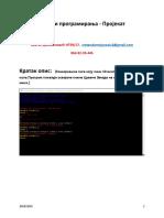 Projekat za Programiranje