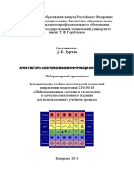 C#_WPF.pdf