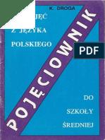 Droga K. - Pojęciownik