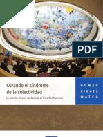 Curando el síndrome de la selectividad. La revisión de 2011 del Consejo de Derechos Humanos