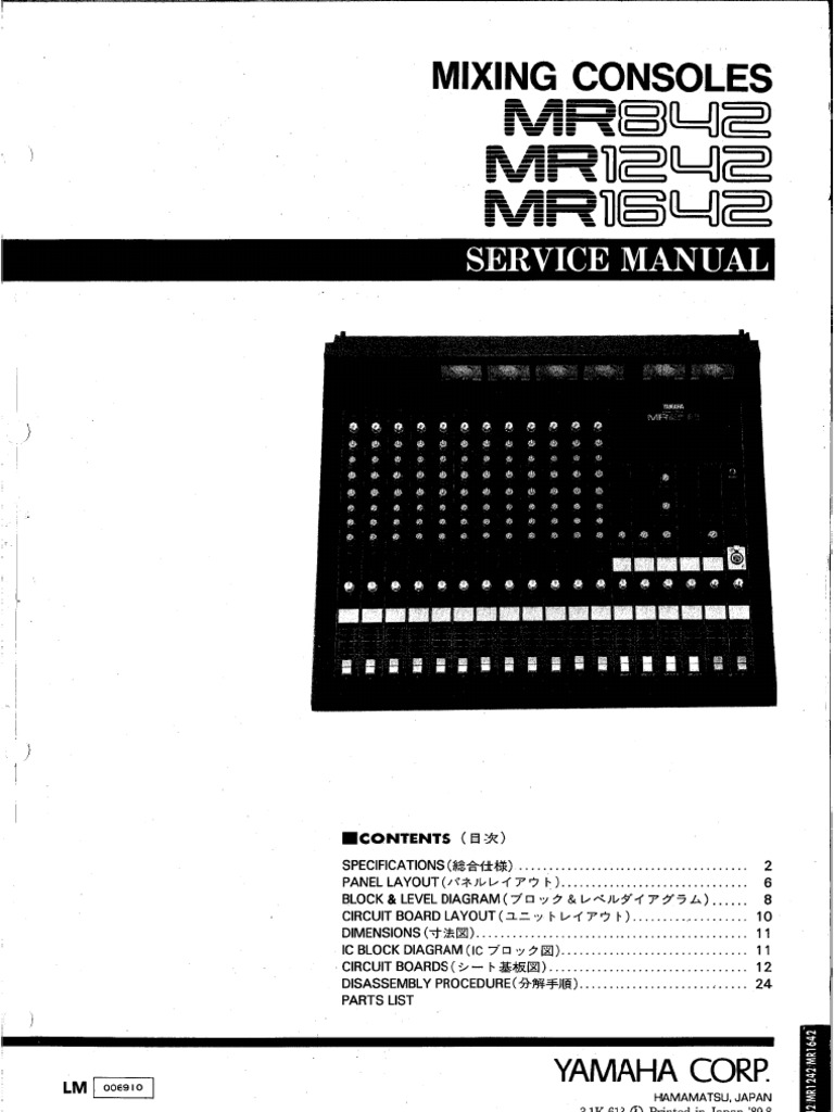 Yamaha_MR842_1242_1642_SM_C