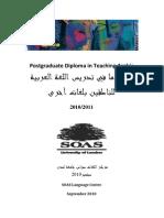 PG TAFL Handbook[1]