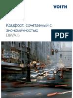 DIWA5_RU