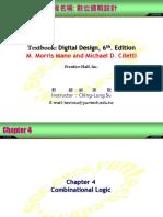 Logic Design Chap4