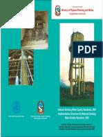 NDWQS_2005_Nepal.pdf