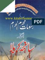 Rusoomat e Muharramul Haraam Aur Saniha Karbala