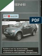 MITSUBISHI L200 s2007_AM_autosoftos.com.pdf
