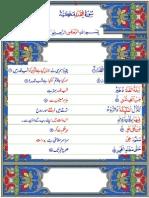 097AlQadar