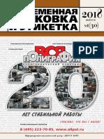 sue30.pdf