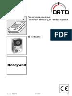 doc132951__(HONEYWELL_Gas_Burner_Controls_SG513)__[2008.09]