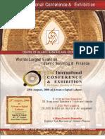 Al-Huda International Event Profile