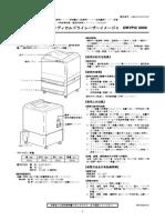 671001_14B1X10022000116_A_01_01.pdf