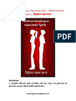Relation Breaking or Separation Spells - विद्वेषण शाबर मन्त्र.pdf