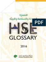 _PublicationsFile_PDO HSE Glossary2016.pdf