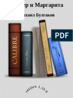 Mastier i Margharita - Mikhail Bulghakov.epub