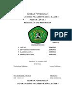 Lembar Pengesahan Asli Aswar Universitas an (5)