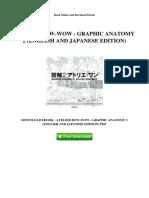 english-and-japanese-edition